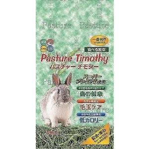 パスチャーチモシー 450g [小動物 フード...の関連商品1