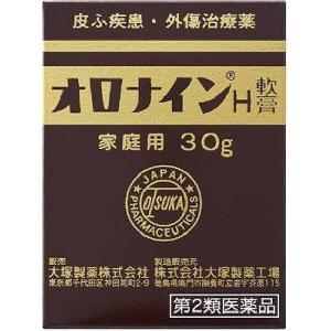 (第2類医薬品)大塚製薬 オロナインH軟膏 30g/ オロナイン 皮膚の薬