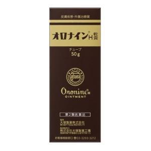 (第2類医薬品)大塚製薬 オロナインH軟膏 50g/ オロナイン 皮膚の薬