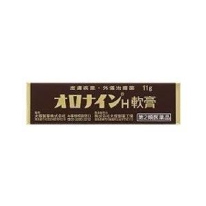 (第2類医薬品)大塚製薬 オロナインH軟膏 11g/ オロナイン 皮膚の薬