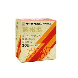 ひきはじめの風邪に。お得な大容量です。 ※別注文での複数購入不可