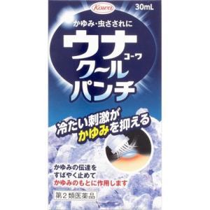 (第2類医薬品) 興和 ウナコーワクールパンチ 30ml /ウナコーワクールパンチ