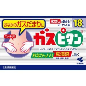 【第3類医薬品】小林製薬 ガスピタン 18錠 [ガスピタン ...