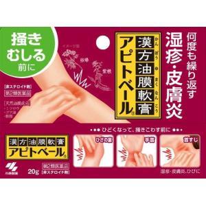 (第2類医薬品)小林製薬 アピトベール 20g/ 皮膚の薬
