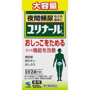 (第2類医薬品)小林製薬 ユリナール 120錠/ ユリナール 頻尿(特)