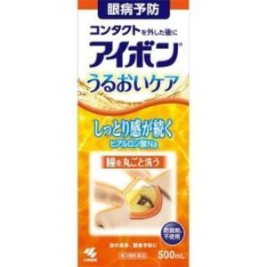 アイボンうるおいケア 500ml/レニュー/洗眼薬 ※別注文での複数購入不可