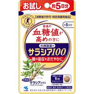 小林製薬 サラシア100 15粒/サプリメント