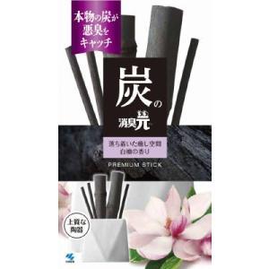 炭の消臭元 白檀の香り50ml /炭の消臭元 芳香剤 部屋