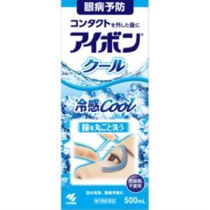 アイボン クール 500ml/アイボン/洗眼薬 ※別注文での複数購入不可