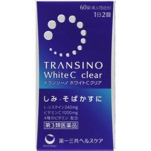 (第3類医薬品)第一三共 トランシーノ ホワイトCクリア 60錠/ トランシーノ