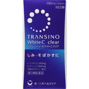 (第3類医薬品)第一三共 トランシーノ ホワイトCクリア 120錠/ トランシーノ...