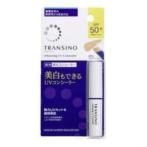トランシーノ 薬用ホワイトニング UVコンシーラー 2.5g / トランシーノ コンシーラー