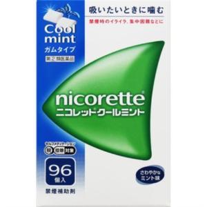 (第2類医薬品) ニコレットクールミント96錠 /ニコレット 禁煙