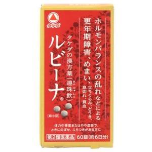 (第2類医薬品)武田薬品 ルビーナ 60錠/ ルビーナ 更年期