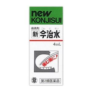 (第2類医薬品)丹平製薬 新 今治水 4ml/ 鎮痛剤