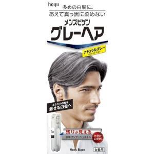 メンズビゲン グレーヘアナチュラルグレー/ メンズビゲン 白髪染め ヘアカラー 男性用