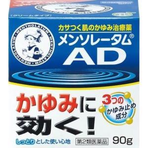 (第2類医薬品)ロート メンソレータムADクリームm/ メンソレータム 皮膚の薬