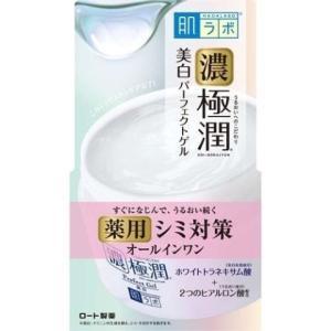 肌ラボ極潤美白パーフェクトゲル 100g/ 肌ラボ極潤 (毎)