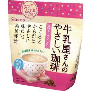 和光堂 牛乳屋さんのやさしい珈琲 220g袋/...の関連商品8