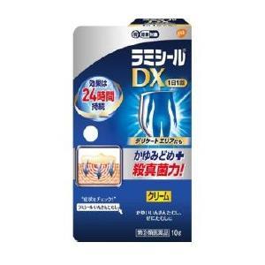 ★(第2類医薬品)ラミシールDX 10g(特)