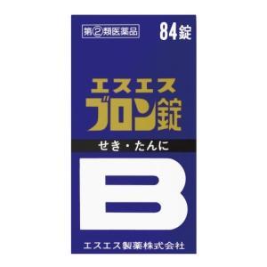 (第2類医薬品)エスエス製薬 ブロン錠 84錠/ 風邪薬 咳止め