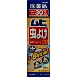 (第2類医薬品)池田模範堂 ムヒの虫よけムシペールα30 60ml/ ムヒの虫よけ 虫よけ
