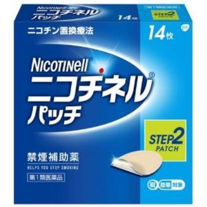 ★(第1類医薬品) ニコチネルパッチ10 14枚 /ニコチネルパッチ 禁煙