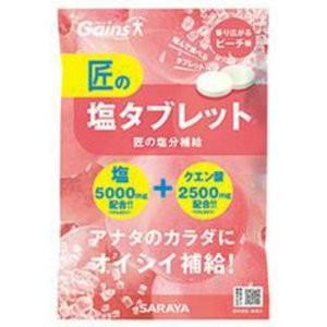 匠の塩タブレット ピーチ味 60g[匠の塩]
