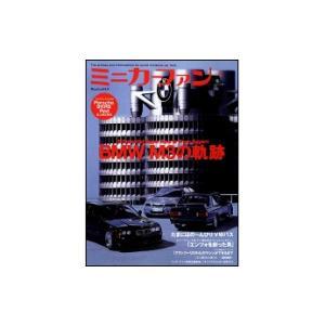 ミニカーファン Vol.9 〜BMW M3の軌跡 (えい出版社)|v-toys