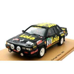 ニッサン 240RS No20 1985 WRC ラリー・ポルトガル8位 (1/43 ビザールBZ332)|v-toys