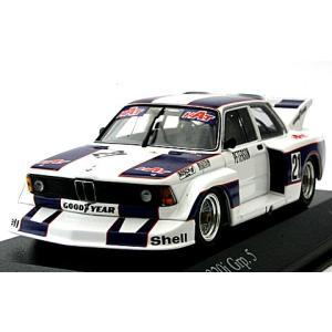 BMW 320i Gr.5 TEAM HAT 1977 DR...
