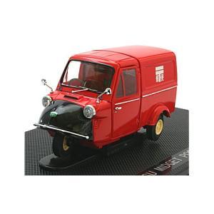 ダイハツ ミゼット ポストカー 1961 (1/43 エブロ44215)|v-toys