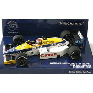 ウィリアムズ ホンダ FW10 ポールリカールテスト 1985 N・ピケ (1/43 ミニチャンプス400850105)