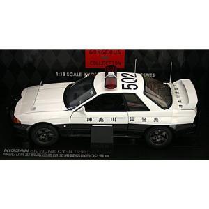 ニッサン スカイライン GT-R (R32) 神奈川県警 (1/18 京商K08366A)|v-toys