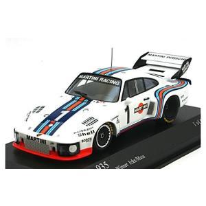 ポルシェ 935 「MARTINI RACING」 ディジョン6時間 ウイナー (1/43 ミニチャンプス400766311)|v-toys