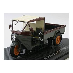 マツダ CL/1200 1952 「幌有り」 グレー/ブラウン (1/43 エブロ44110)|v-toys