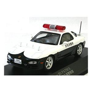 マツダ RX-7 Type RS (FD3S) 1998 群馬県警察高速道路交通警察隊 (1/43 レイズH7439806)|v-toys