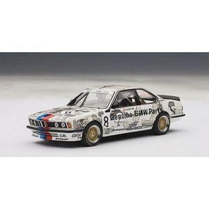BMW 635CSi グループA 1984 No8 (1/4...