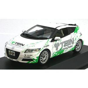 ホンダ CR-Z TEIN VERSION ホワイト/グリーン (1/43 JコレクションJC63003TE)