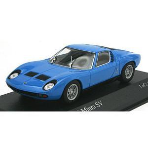 ランボルギーニ ミウラ SV 1971 ブルー (1/43 ミニチャンプス400103650)|v-toys
