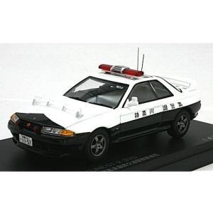 ニッサン スカイライン GT-R (R32) 1993 神奈川県警察高速道路交通警察隊車両 (520) (1/43 レイズH7439301)|v-toys