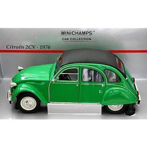 シトロエン 2CV 1976 グリーン (1/18 ミニチャンプス1500111502)|v-toys
