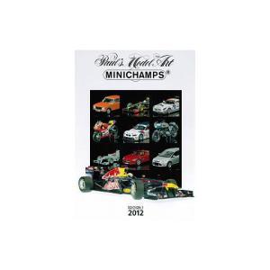 ミニチャンプス ミニカー 2012年総合カタログ エディション1 (ミニチャンプスPMAC20121)|v-toys