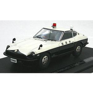 ニッサン フェアレディ Z ハイウェイパトロール ホワイト/ブラック (1/43 エブロ44495)|v-toys