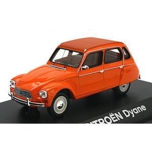 シトロエン ディアンヌ 1974 オレンジ (1/43 ノレブ153718)|v-toys