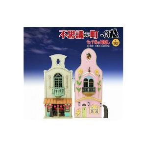 千と千尋の神隠し 「不思議の町-3」 (1/150 さんけいMK07-06)|v-toys
