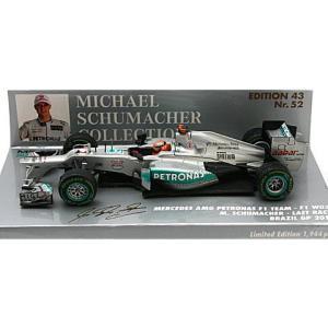 メルセデス AMG ペトロナス F1チーム W03 M・シューマッハ ブラジルGP 2012 ラストレース (1/43 ミニチャンプス410120407)