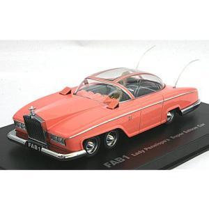 サンダーバード FAB1 ペネロープ号 (1/43 エイミーAM43001)|v-toys