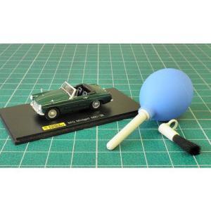 ミニカー ブロアーブラシ ブルー (ポストホビーPMP004BL)|v-toys