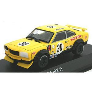 マツダ サバンナ RX-3 No30 1972 イエロー/ブラック (1/43 京商K03192B)|v-toys